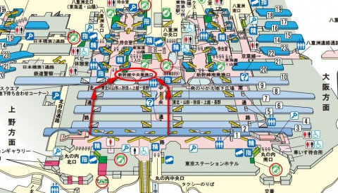 東京駅中央新幹線改札前
